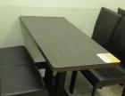餐厅桌椅设备转让