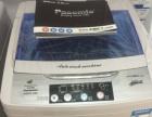 全自动洗衣机 松下洗衣机 全新 全国联保 送货上么 750