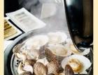 微蒸时代海鲜主题餐厅加盟 投资金额 20-50万元