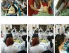 学习针灸减肥选择哪里好?广东省制定康复理疗培训学校