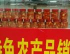 湖南特色农产品(猫鱼)