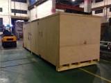 昌平木包装箱厂生产出口木箱 木托盘 设备木箱包装
