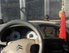 雪铁龙爱丽舍2012款 爱丽舍-三厢 1.6 手动 CNG双燃料