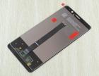 高价回收国产手机屏液晶屏触摸屏专业回收