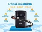 汽车GPS防盗器北京包安装/汽车防盗器安装