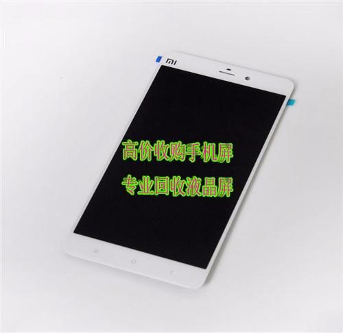 回收液晶屏 手机显示屏 手机液晶总成