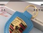 高档皮具车标钥匙扣,保时捷钥匙扣,广告礼品钥匙扣