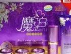 包邮专柜正品紫藤恋魔立白水嫩透白五件套装238元