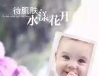婴儿面膜西藏总代