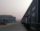 菏泽周边市区有 厂房 地皮 若干,可分组也可整体租