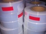供应F46薄膜专业生产厂家 5M 耐高温防腐 抗静电