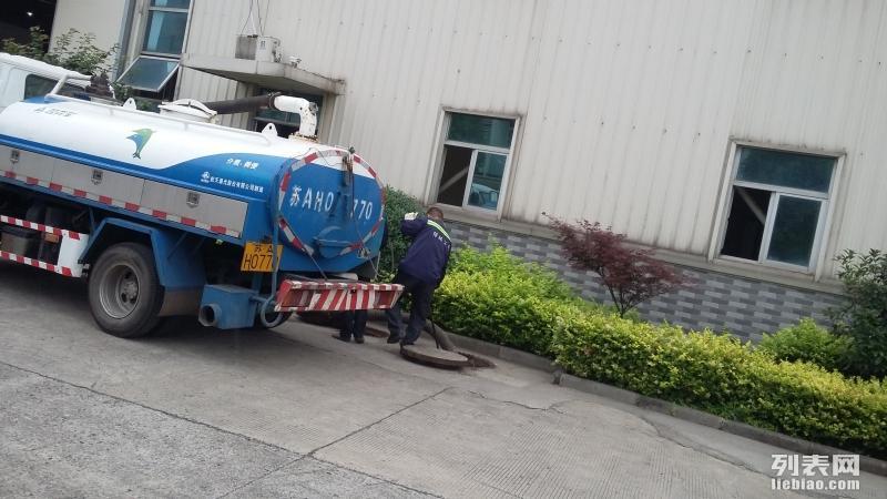 南京苏环物业管理有限公司