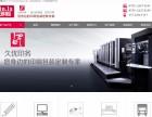 深圳罗湖精装盒印刷厂