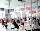华翎钢管舞 职业演出培训 职业教练培训 包教会 包就业