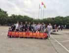 深圳农家乐哪里好玩:2018深圳市聚泉集团春季之旅