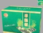 郑州木门纸箱厂,郑州石榴纸箱厂,郑州梨箱包装精品箱