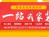北京衛浴哪里買折扣力度大