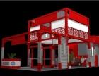 广州高质量效果图制作,高级建模渲染