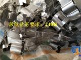 高盐雾消防器材不锈铁钝化液不锈钢钝化液免费试样
