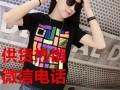 赶庙会女装服装批发夏季新款韩版印花女式T恤批发厂家直销女装