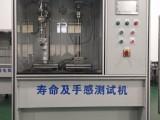 上海龙巳专业定制大客车-小客车(汽车零部件疲劳测试机)