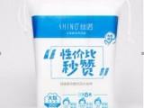 shino丝诺多功能化妆棉
