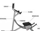 厂家销售健身房运动器械,动感单车、跑步机、腹肌训练器、健身车、可