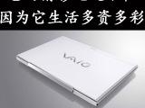 高配置上网本 Sony/索尼超薄笔记本电脑13.3寸赛扬1037