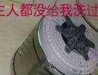 专业清洗空调 油烟机 洗衣机 热水器 太阳能等