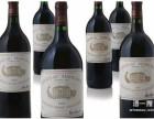 青岛回收依瑟索红酒 回收罗曼尼康帝红酒价格