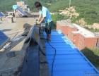 南宁市专业诚信做楼面 卫生间 厂房 伸缩缝 防水补漏