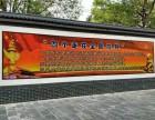 洛阳宜阳广告标语制作,墙体广告,墙体喷绘公司在哪