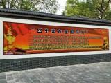 秦皇岛抚宁墙体绘画,墙体广告 标语大字公司