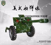 射击设备-射击俱乐部-新型游乐设备-美式榴弹炮-全国招商