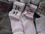 批发 男士运动袜 外贸袜子 运动品牌袜子 地摊畅销产品袜子批发