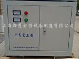 上海厂家供应1000KVA三相干式变压器380V转660V