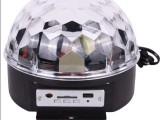 【企业集采】带MP3激光灯家庭 舞台激光灯LED水晶魔球KTV包