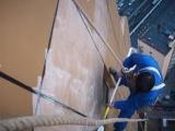 巴斯夫防水科技批发外墙透明防水涂料-外墙透明防水材料