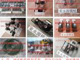 SC1系列冲床摩擦片, FORWELL油泵批发及维修 东永源