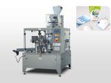 海水晶包装机制造-供应浙江价位合理的海水晶专用包装机组