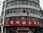 (58)适合做电商公司 宾馆 培训机构 茶楼等多行业
