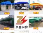 广西专业定做推拉蓬物流棚停车棚大型仓库棚遮雨棚厂家