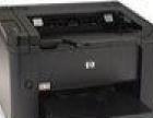 打印机耗材打印机硒鼓打印机墨盒特价货到付款