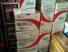 马鞍山市风帆骆驼瓦尔塔电瓶蓄电池总代理,批发价格,全新正品