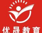 宜昌电脑培训