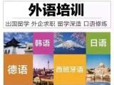上元教育-太仓日语培训-零基础学日语机构