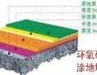 河北保定益巨地坪漆厂家施工砂浆自流平地面漆库房划线