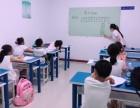 松江沃尔玛,中小学文化课辅导,新概念英语,阅读写作班