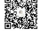 香港大东方国际商品交易集团招商