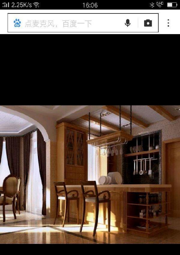 房屋改造装修,维修家具。